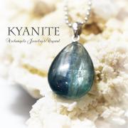 天然石 パワーストーン|  カイヤナイト カヤナイト ペンダント