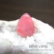 天然石 パワーストーン  ピンクオパール カボション ルース