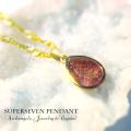 天然石 パワーストーン| スーパーセブン セイクリッドセブン ペンダント