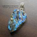 天然石 パワーストーン| ラブラドライト ペンダント