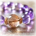 天然石 パワーストーン| ルチルクォーツ アメジストエレスチャル ブレスレット