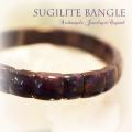 天然石 パワーストーン| スギライト ブレスレット バングル