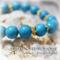 天然石 パワーストーン|ターコイズ アリゾナ産 ブレスレット