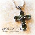 天然石 パワーストーン| モルダバイト レアクリスタル 隕石 ペンダント クロス 十字架