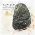 天然石 パワーストーン|モルダバイト 隕石 ペンダント ドラゴン 昇り龍