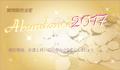 天然石 パワーストーン| オーダーブレス 金運・開運ブレス オーダーメイド