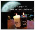新月&満月キャンドル