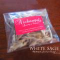 ホワイトセージ スマッジング 浄化