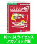 HD革命/BackUp Next Ver.3