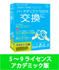 HD革命/CopyDrive