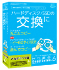 HD革命/CopyDrive Ver.6 アカデミック版