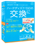 HD革命/CopyDrive Ver.6 with Eraser