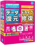 HD革命/FileRecovry Ver.4 データ復元&ドライブ修復