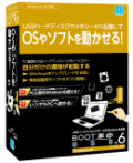 BOOT革命/USB Ver.6 Professional