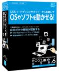 BOOT革命/USB Ver.6 Standard