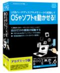 BOOT革命/USB Ver.6 Standard アカデミック版