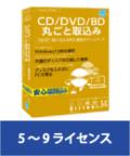 CD革命/Virtual