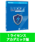 HD革命/WinProtector Ver.6 Standard