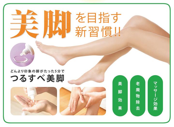 【定期購入】15%オフ!ナチュラルアロママッサージオイル【選べる】3本お届けコース