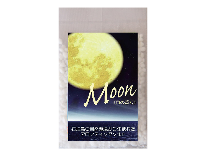 MOON:月の香り | 石垣島の自然海塩から生まれたアロマティックソルト