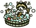 雨宮尚子の版画「おかあさん」