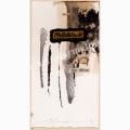 桐村茜の版画「水溶性のノスタルジーM-I」