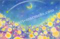 Sakuraの版画「Shooting Star」、版画の通販専門店アート・マルメロ