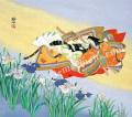 東聖観「玉鬘(たまかづら)」源氏物語色紙