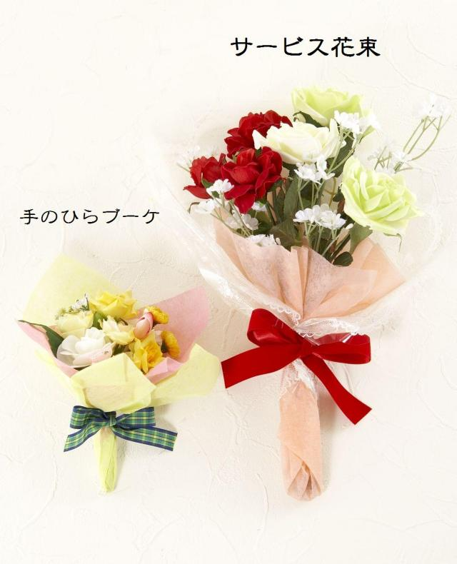 【造花花束】light bouquet