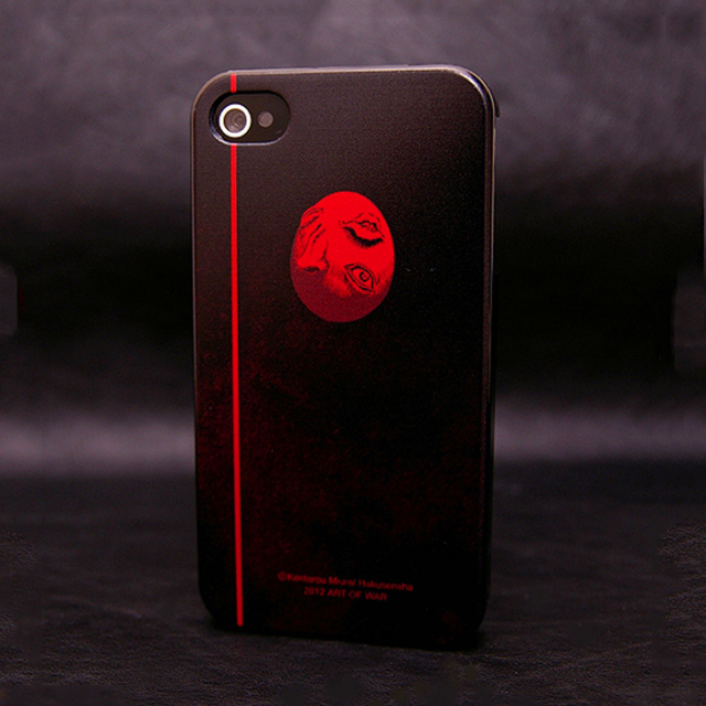 アイフォンケース「ベヘリット」 iPhone4/4S対応 ※送料無料 (時間指定不可)
