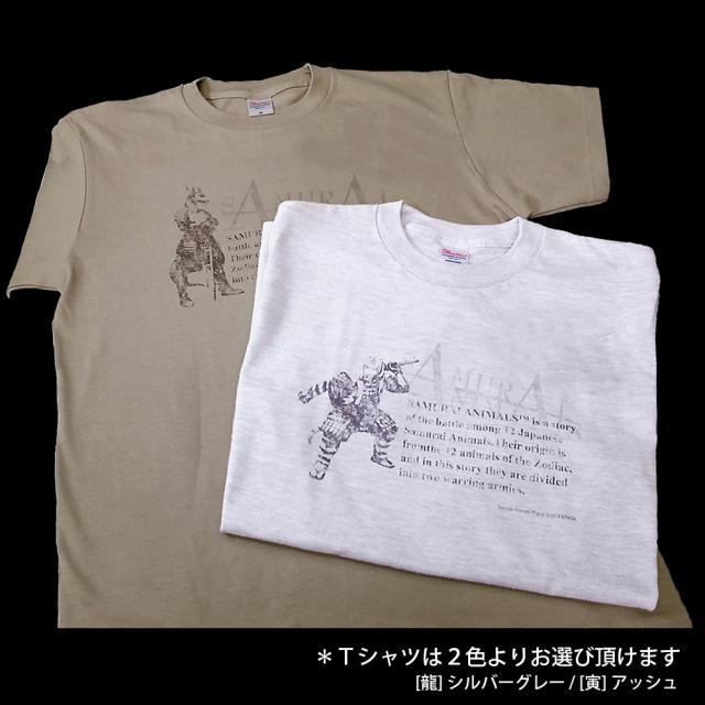 サムライアニマルズ オリジナルTシャツ