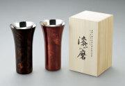 【日本製】 漆磨(シーマ) 本漆塗りシングルカップ Lサイズ 1客(赤/黒)