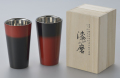 【漆磨】 荒川文彦作 2重構造ストレートカップ (赤彩・黒彩)