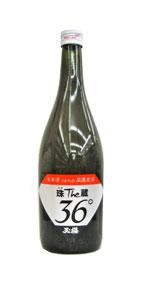 玉桜 珠The蔵36°