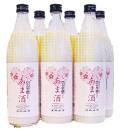 【広島県産米 「恋の予感」 100%使用】 あま酒 900ml×6本 (ストレート)