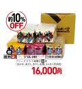 【送料込み】 フリーズドライ味噌汁 100食セット FSK-100
