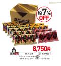 【送料込み】 フリーズドライ味噌汁 50食セット FSK-50