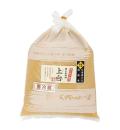 【完全限定生産】 特別吟醸 『上白』 1kg袋入り 【なくなり次第終了】