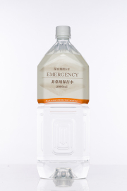 非常用保存水 EMERGENCY 2000ml