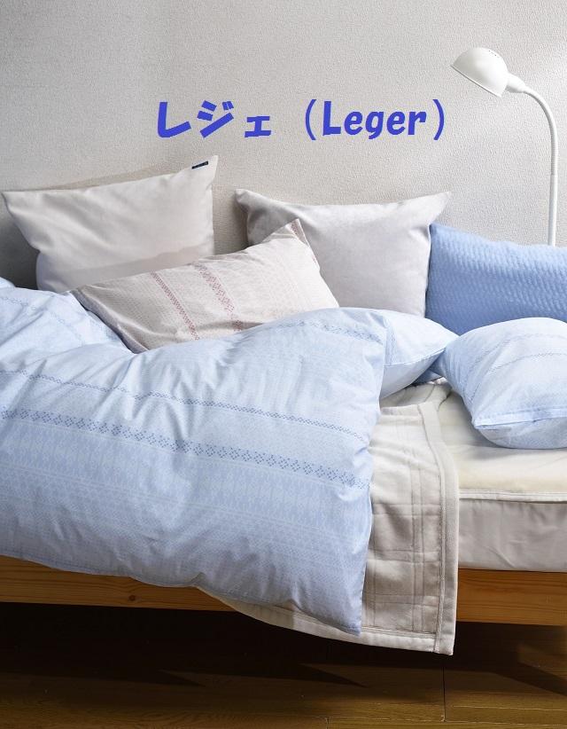 軽くて、優しい肌触りのローン生地を使用した掛けふとんカバー・Leger(レジェ):キングサイズ・受注生産