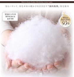 【ネット限定・送料無料】ロイヤルゴールドラベル付き・安心の日本製・スペイン産ホワイトダックダウン93%国内洗浄・羽毛掛布団:シングルサイズ直送