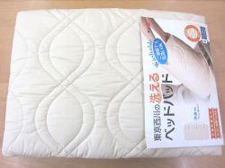 冬暖かく、夏爽やかです!当店おすすめ「東京西川」洗えるウールベッドパッド:シングル