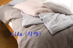 ふんわりと柔らかな和晒し二重ガーゼ素材で、お布団に入るのが楽しみなピロケース(43×63用)・Lila(リラ)受注後の手配