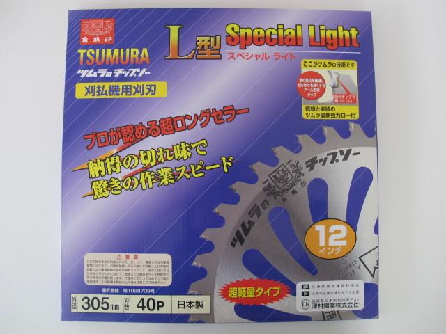 ツムラ/TSUMURA チップソー L型スペシャルライト 12インチ 【外径305mm×刃厚2.2mm×刃数40P】