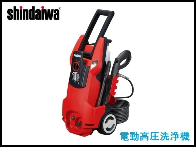 新ダイワ,高圧洗浄機,JM706-R