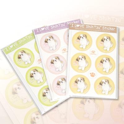 シーズー犬シール I LOVE ShihTzu Sticker(シーズー犬ステッカー)