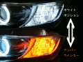 HONDAオデッセイRB1/2専用 新型LED採用ウインカーポジションキット