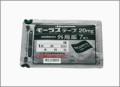 モーラステープ20mg 1袋(7枚入)
