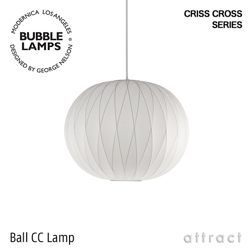 MODERNICA モダニカ BUBBLE LAMPS バブルランプ  Criss Cross Series Ball CC Lamp(ボール)