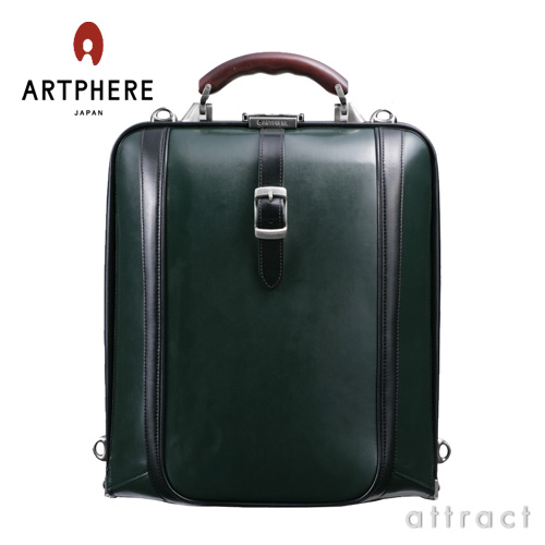 ARTPHERE アートフィアー New Dulles Touch ダレスバッグ 3way ショルダー リュック(DS4-TO F4)